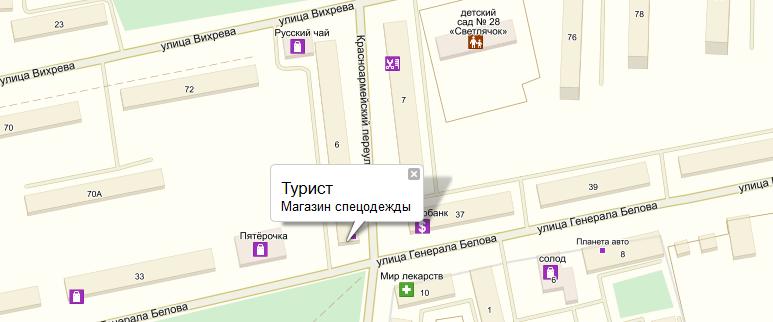 http://kamuflag.ru/images/upload/34734647345.png