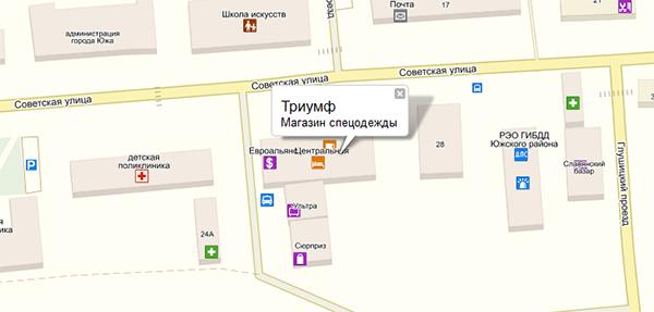 http://kamuflag.ru/images/upload/5686584567.png